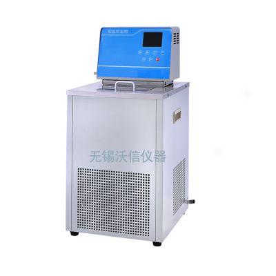 无锡沃信 DL-1005低温冷却液循环泵 高流量和大冷量循环泵 DL-1015