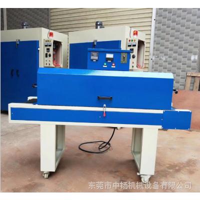 东莞中扬厂家批发隧道式烘干机 工业隧道式干燥炉 隧道式烘干烤箱