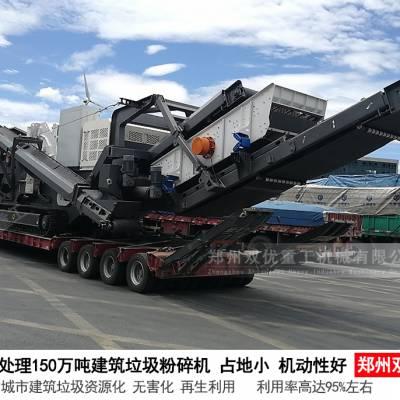 云南昆明建筑垃圾再生利用 直击现场捞金新模式