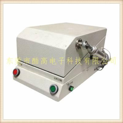 音频屏蔽箱制造商-酷高电子(在线咨询)-虎门音频屏蔽箱