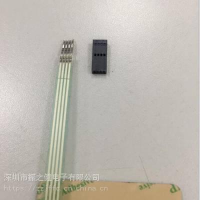 1.27/2.54带端子排线与胶壳