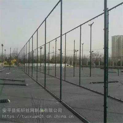 厂家直销 篮球场围栏 室外篮球场围栏 网球场围栏 优质