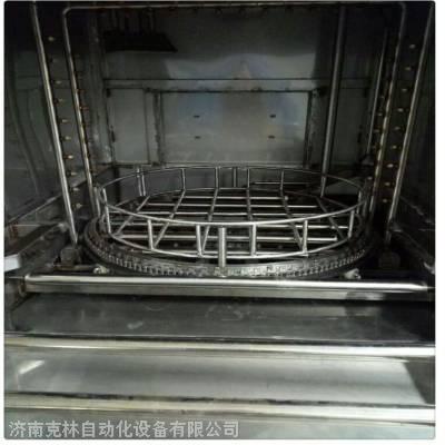 供应山东克林全自动敞开式旋转清洗机