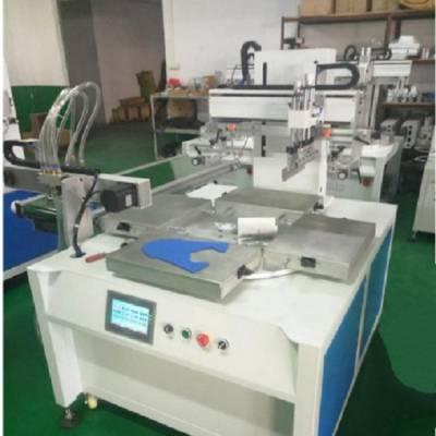 重庆市鞋底丝印机重庆鞋垫网印机皮革丝网印刷机厂家