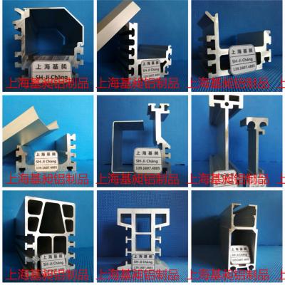工业轨道铝材规格多铝镁合金