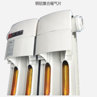 暖气品牌排行 瑞华特卫浴暖气片厂家 西北地区暖气片