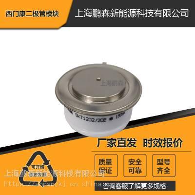 上海现货德国西门康晶闸管模块SKT551/12E全新SKT551/14E原装SKT551/16E