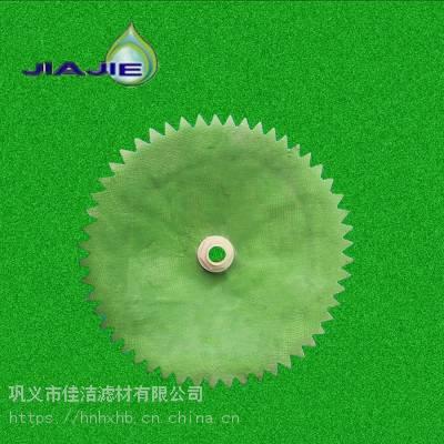 ABS散混式曝气盘生物滤池伞形切割曝气设备 旋切式曝气器