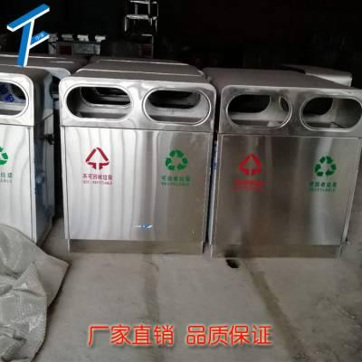 新余两分类垃圾桶 景区分类垃圾桶 鹰潭街道垃圾桶 厂家直销 江西中孚