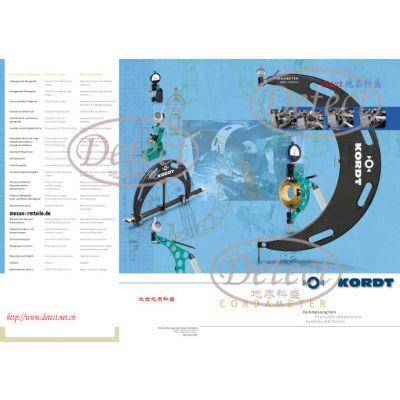 德国KORDT大尺寸测量仪Cordameter