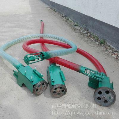 苏州市稻谷装车吸粮机 农用散粮食吸粮机 7米加长管抽粮机qk
