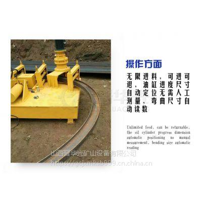 SWG25人工智能型数控式隧道工字钢弯拱机