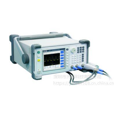 ceyear/思仪2441宽带峰值微波功率分析仪50MHz~40GHz