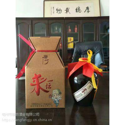安徽亳州白酒厂家直销