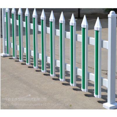 社区pvc护栏生产@万州塑钢围栏厂家@小区绿化美化围栏