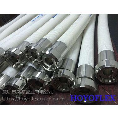 鸿源HOYOFLEX卫生制药硅胶钢丝管