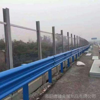 河南波形护栏板生产厂家_现货直供双波三波护栏板 高速防撞护栏