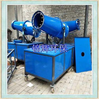 锦辉环保JH-B90高效节能降温雾炮机厂家销售