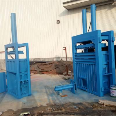 科圣钢丝绳压扁打包机 制造10-120吨多功能液压打包机