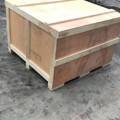 松江木箱制作,出口木箱直销价格