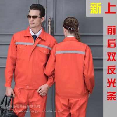长春工作服定做-长春工作服定制-防静电服装定做-工装帽子定做