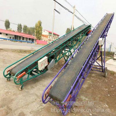 化肥厂装车输送机定做 600带宽沙子输送机 移动式粮食皮带机
