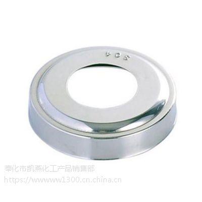 不锈钢表面处理剂 不锈钢钝化液 环保经济 凯盟直供