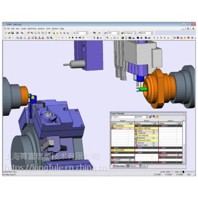 适合车铣编程的软件,车铣复合编程,ESPRIT正版软件