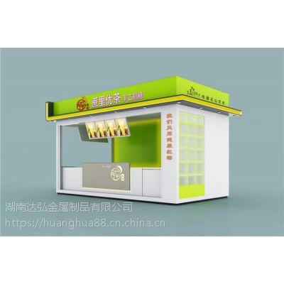 南宁售货亭厂家销售-价廉质优-美食广场售货亭一次性到位