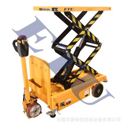 ETU易梯优,自行走电动平台车 液压升降平台车 全电动设计节省人力