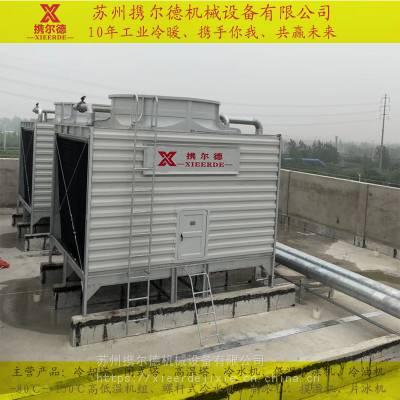 南京 工业用凉水塔 冷却塔原理 横流式冷水塔苏州携尔德供应