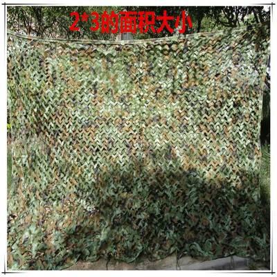 丛林伪装网厂家 越野车伪装网 涤纶迷彩网