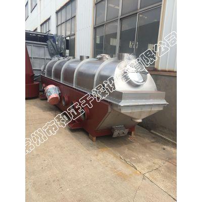 用于烘干工业盐的振动流化床干燥机完工
