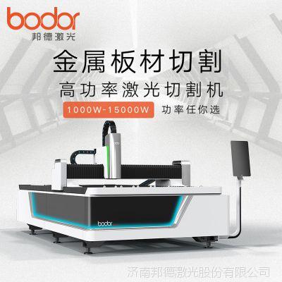 钣金光纤激光切割机设备 全国直销 不锈钢激光切割机 铁板切割机