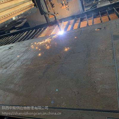 陕西榆林市中厚板8-300切割来图纸加工市场低价 加工厂家