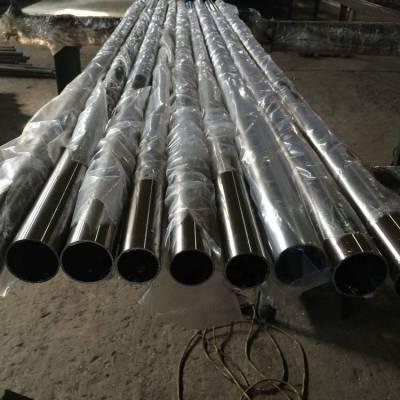 2507双相钢不锈钢管,2507无缝钢管