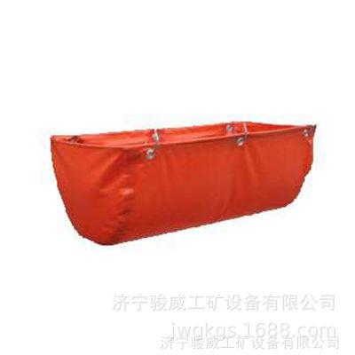 专业厂家供应矿用隔爆水槽GS60隔爆水袋ABS塑料材质现货充足