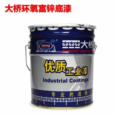 大桥油漆H06-2铁红环氧酯底漆单组份施工方便
