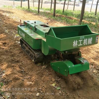 新款果园施肥机厂家直销