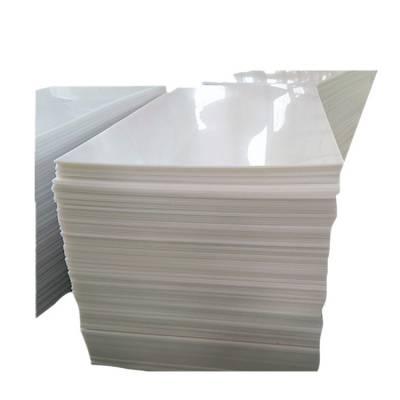 广西供应 耐磨抗压尼龙板材 米黄色尼龙垫板 加工定制