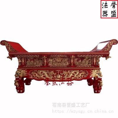 【誉盛法器】手工雕刻 供桌元宝桌 樟木杉木结合 实物拍摄
