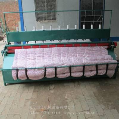 供应棉花套被机 多针有梭引被机 底线引被机厂家