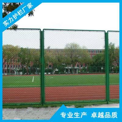 广州学校球场围网 体育场护栏网 镀锌防腐菱形孔勾花网厂家