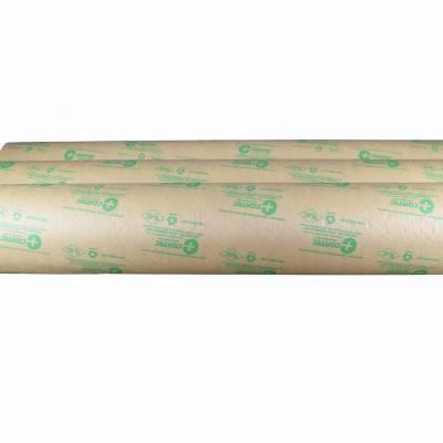 供应美国CORTEC VPCI-146气相防锈纸-深圳市丰安科技有限公司