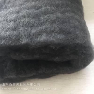 供应竹炭纤维棉 石墨烯纤维棉 鞋垫用石墨烯棉 被芯用石墨烯发热棉