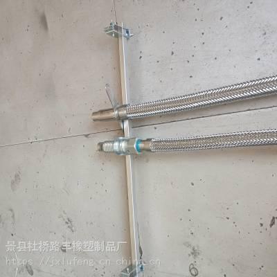 江苏扬州 天花板消防喷淋管 耐火金属波纹管压力 厂家发货