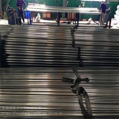 不锈钢排气管用不锈钢管 不锈钢焊管 材质409L 436L 439 441 444