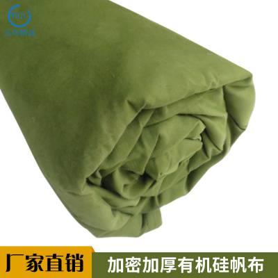 纯涤纶100%防雨帆布加厚加密帆布有机硅篷布苫布河北帆布厂家直销