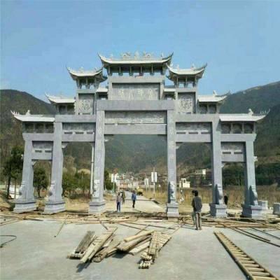 芜湖市农村石牌坊 村庄一门石牌坊批发销售