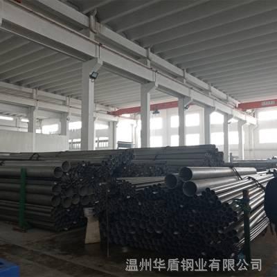 4分 s30408不锈钢工业焊管价格
